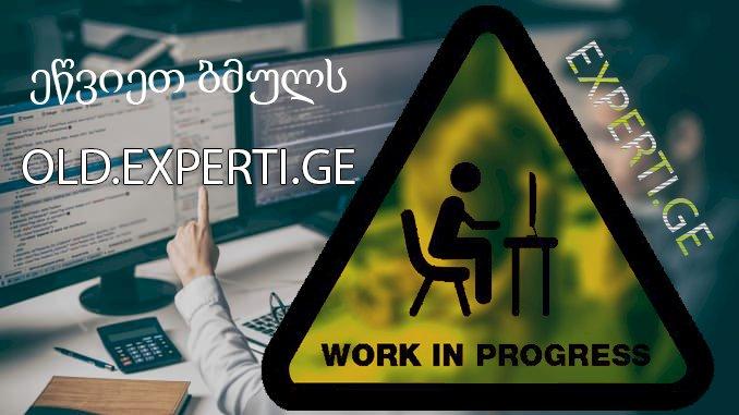 EXPERTI.GE