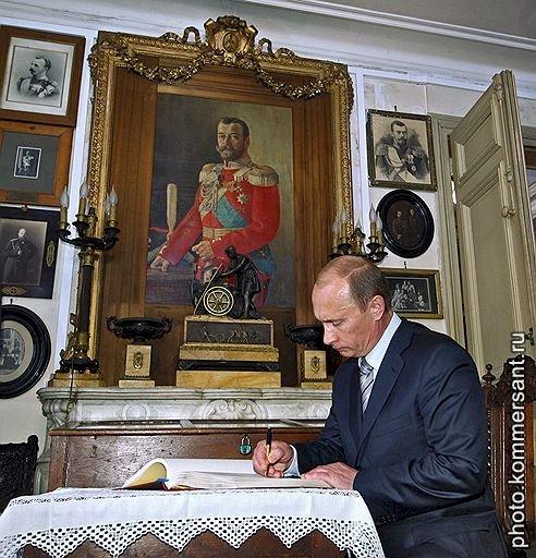 Новая ставка кремля