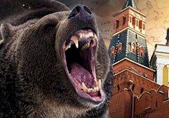 როგორ ქშენდა რუსული დათვი სოხუმთან