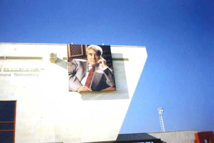 ქართული ეშმაკობა თურქმენულ ხალიჩაზე: «წმინდა მოგებამ» 80 მილიონ დოლარიანი გილიოტინა დაამუხრუჭა