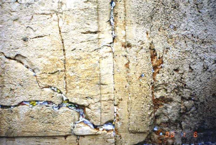 კვირის მიმოხილვა: ისრაელში ედუარდ შევარდნაძეს ნდობის ვოტუმი დაუდასტურეს