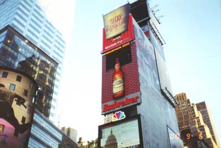 მარგველაშვილი-ღარიბაშვილი. რა სჯობია ნიუ იორკში ფეხით სიარულს!